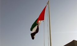 dubai flag rental company